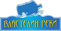 Компания Властелин Воды
